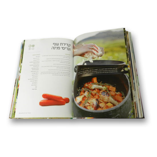 Hard Cover Binding Cook Book Printing